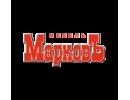 МарковЪ